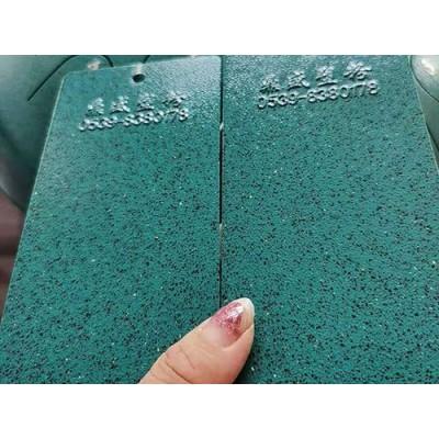 聚酯环保氧粉末涂料-静电塑粉批发