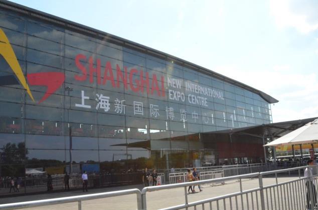 2016第十二届上海国际工业炉展览会