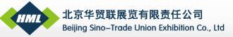 2015中国山西国际铸造、锻造及工业炉展览会