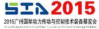 2015第十一届中国(广州)国际紧固件、弹簧及技术设备展览会
