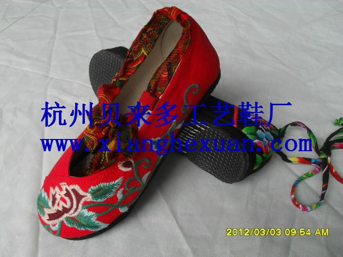 杭州余杭区乔司贝来多鞋厂