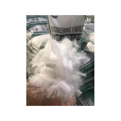 聚丙烯纤维-山东聚丙烯纤维-莱芜市兴泰工程材料有限公司