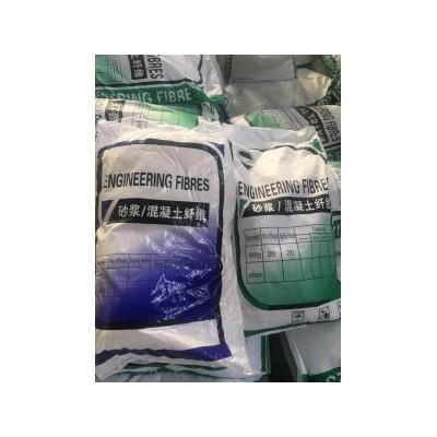 莱芜聚丙烯纤维-聚丙烯纤维价格-聚丙烯纤维生产厂家
