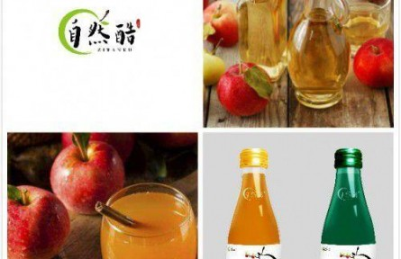 当然酷苹果醋,清香浓厚,酸甜可口