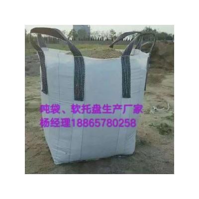 敞口吨袋-包装专用设备制造-吨袋厂家-山东神速包装有限公司
