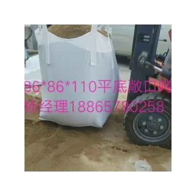 矿沙吨袋-包装专用设备销售-合成材料制造-神速包装有限公司