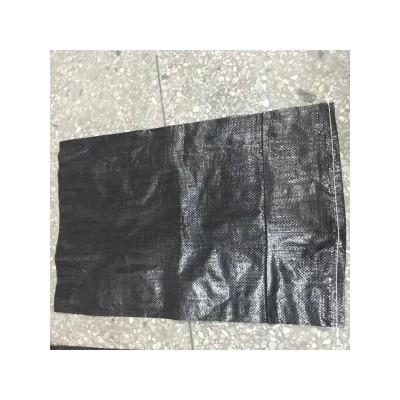 防汛袋-吨袋厂家-德州市陵城区-山东神速包装有限公司