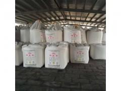 太空袋-吨袋生产厂家-神速包装-包装材料【值得信赖】